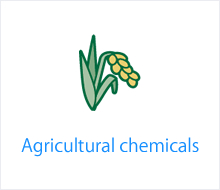 Agricultural_chemicals